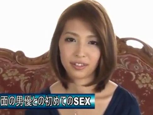 片瀬彩香|30代には見えない美熟女さんがAVデビュー